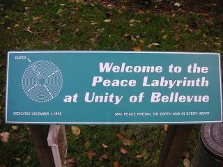 Labyrinthunity2